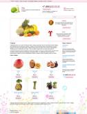 Интернет-магазин по продаже экзотических фруктов